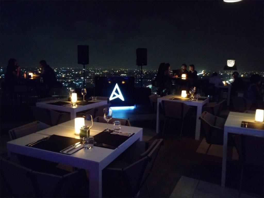 Sky Bar, Accra
